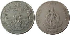 20 вату 1983 Вануату