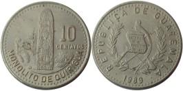 10 сентаво 1989 Гватемала
