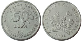 50 лип 2007 Хорватия