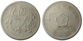 1 доллар 1970 Тайвань