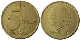 5 франков 1998 Бельгия (FR)