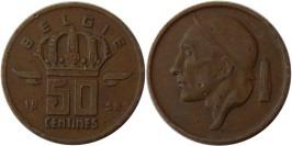 50 сантимов 1958 Бельгия (VL)