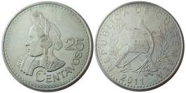25 сентаво 2011 Гватемала