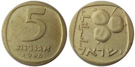 5 агорот 1973 Израиль