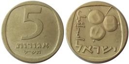 5 агорот 1970 Израиль