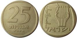 25 агорот 1963 Израиль