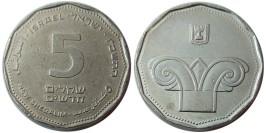 5 новых шекелей 2006 Израиль