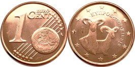 1 евроцент 2009 Кипр UNC