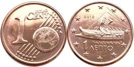 1 евроцент 2018 Греция UNC