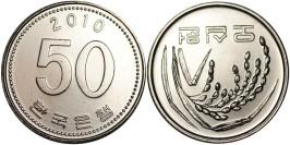 50 вон 2010 Южная Корея — F.A.O. (ФАО, ООН) UNC