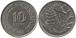 10 центов 1976 Сингапур