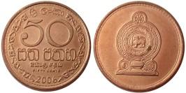 50 центов 2006 Шри-Ланка