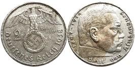 2 рейхсмарки 1938 «А» Германия — серебро