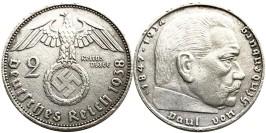 2 рейхсмарки 1938 «F» Германия — серебро
