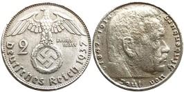 2 рейхсмарки 1937 «D» Германия — серебро №1