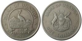 1 шиллинг 1976 Уганда — Восточный венценосный журавль уценка