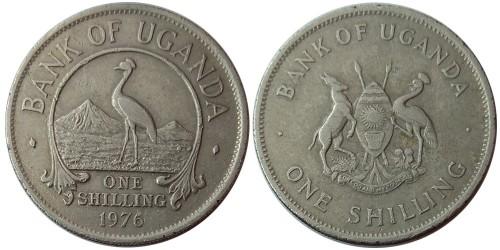1 шиллинг 1976 Уганда — Восточный венценосный журавль уценка №1