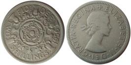 2 шиллинга 1956 Великобритания