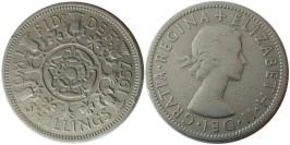 2 шиллинга 1957 Великобритания