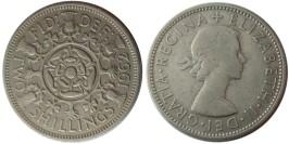 2 шиллинга 1962 Великобритания
