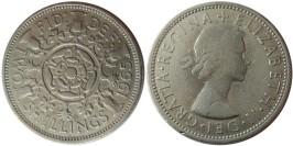 2 шиллинга 1965 Великобритания