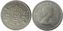 2 шиллинга 1966 Великобритания