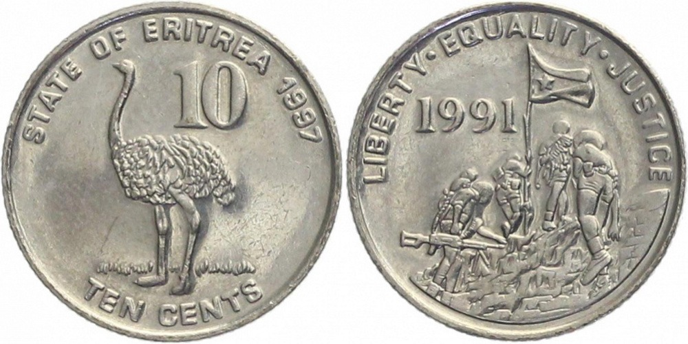 10 центов 1997 Эритрея UNC