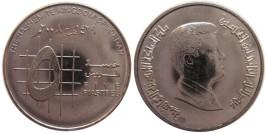 5 пиастров 2008 Иордания