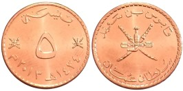 5 байз 2013 Оман UNC