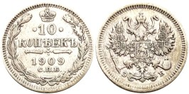 10 копеек 1909 Царская Россия — СПБ ЭБ — серебро № 7