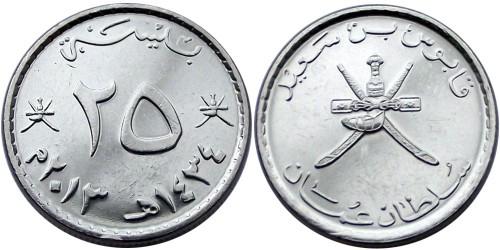 25 байз 2013 Оман UNC