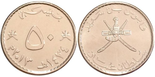 50 байз 2013 Оман UNC