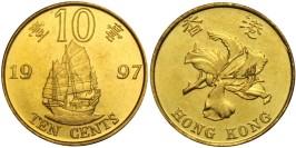 10 центов 1997 Гонконг — Возврат Гонконга под юрисдикцию Китая UNC