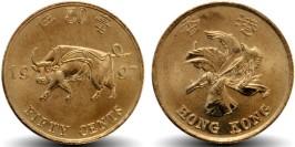 50 центов 1997 Гонконг — Возврат Гонконга под юрисдикцию Китая UNC