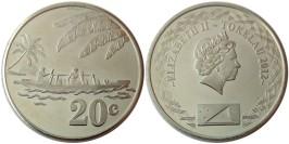 20 центов 2012 Токелау UNC