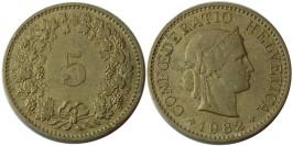 5 раппен 1982 Швейцария