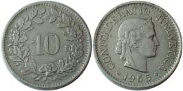 10 раппен 1965 Швейцария