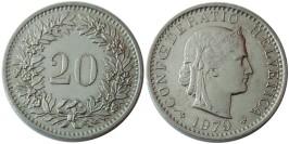 20 раппен 1979 Швейцария
