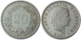 20 раппен 2007 Швейцария