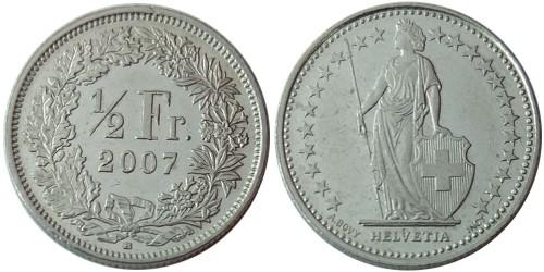 1/2 франка 2007 Швейцария