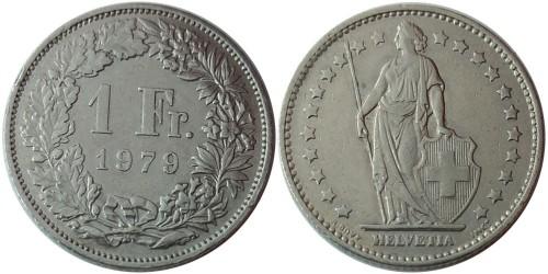 1 франк 1979 Швейцария