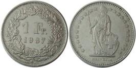 1 франк 1987 Швейцария