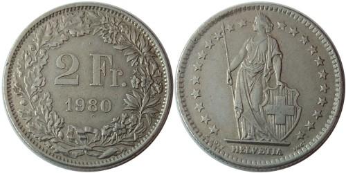 2 франка 1980 Швейцария