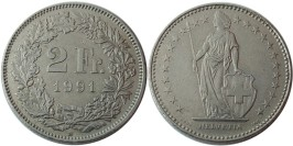 2 франка 1991 Швейцария