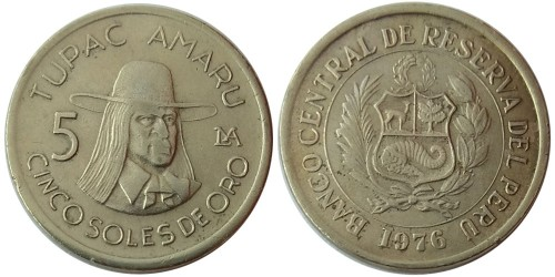 5 соль 1976 Перу