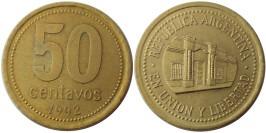 50 сентаво 1992 Аргентина