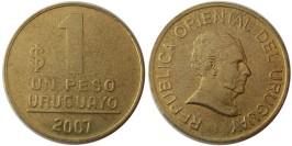 1 песо 2007 Уругвай