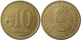 10 гуарани 1990 Парагвай