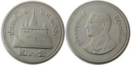 2 бата 2007 Таиланд
