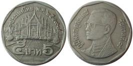 5 бат 2006 Таиланд